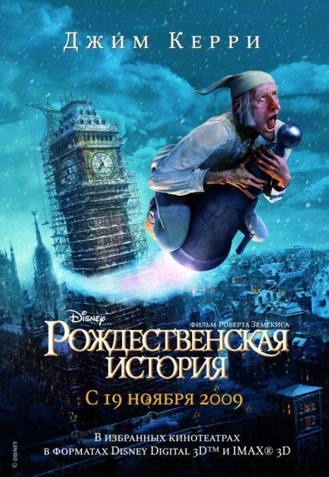 Кинойога «Рождественская история» 25 декабря в 19.00