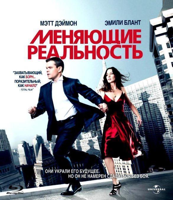 19.февраля Кинойога «Меняющие реальность»